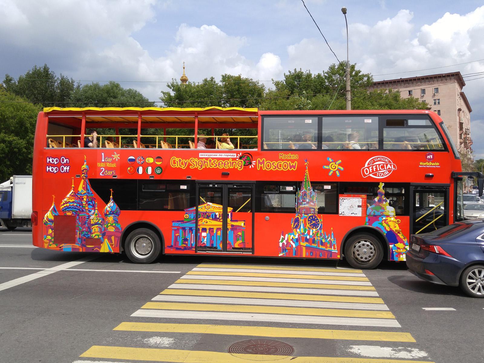 Туристический автобус (LG G4)