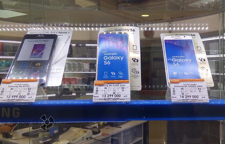 Смартфоны Samsung Galaxy в Минске