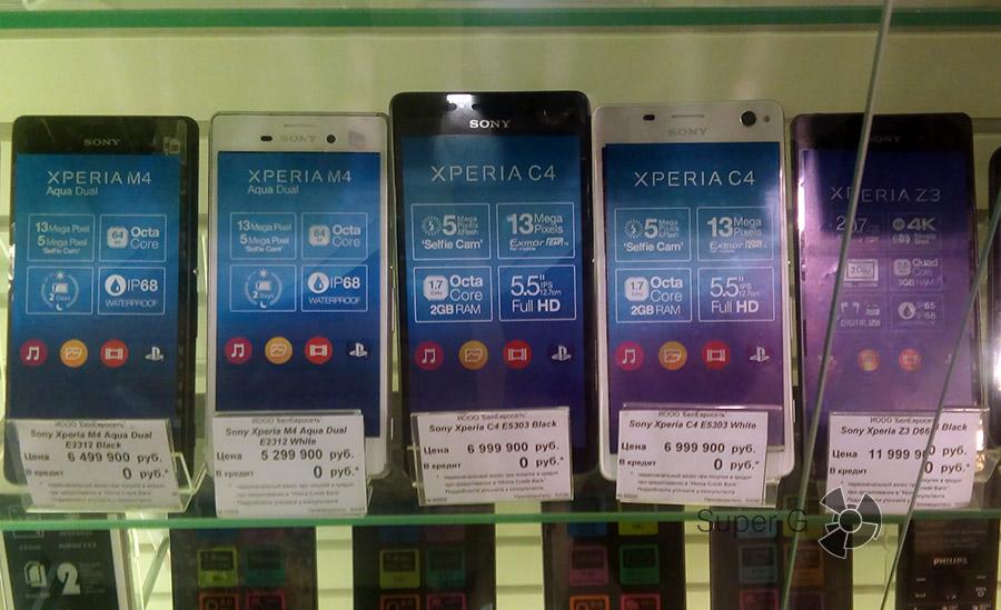 Смартфоны Sony Xperia в Минске, в Евросети