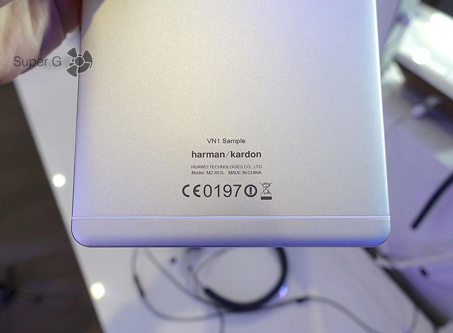 Huawei MediaPad M2 серебристый