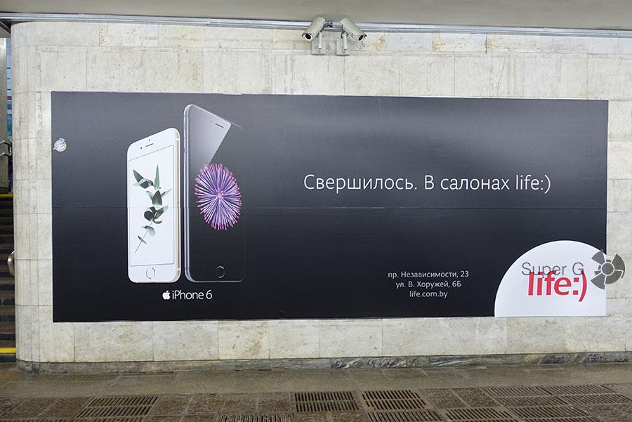 Выход iPhone 6 на рынок Белоруссии. О старте продаж