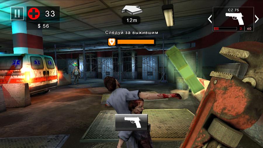 Dead Trigger 2 на Fly Nimbus 4