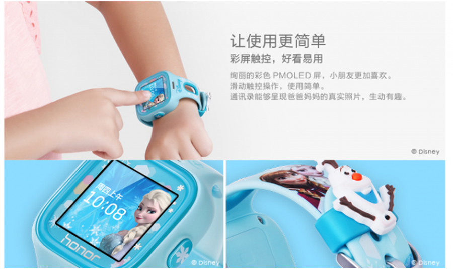 Huawei Honor Kids K