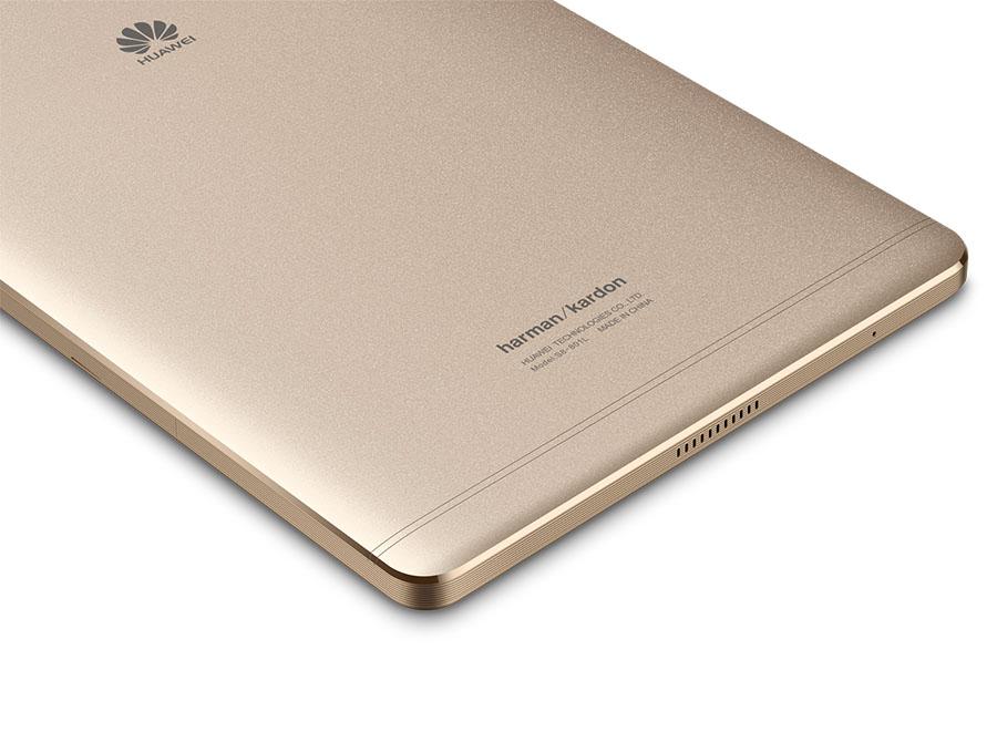 Huawei MediaPad M2 золотой