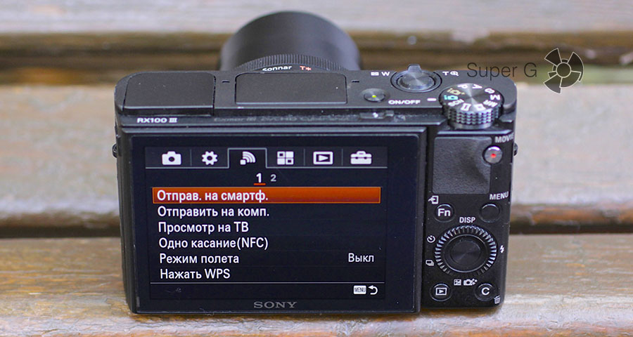 Фотоаппарат Sony RX100M3