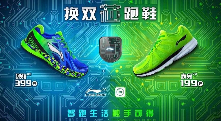 Моделии кроссовок Li-Ning Smart и Xiaomi