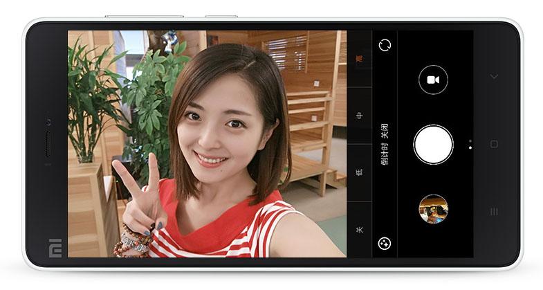 Основная камера Xiaomi Mi 4C