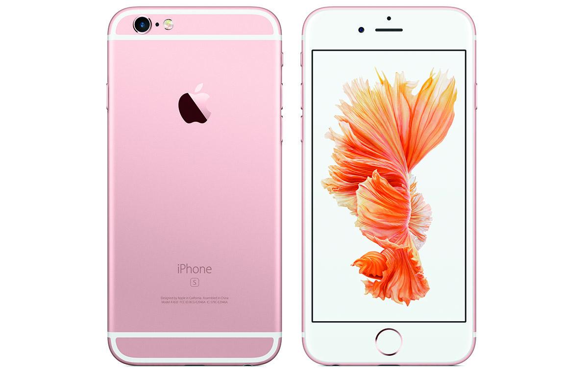 Розовый iPhone 6S выйдет в продажу 25 сентября 2015 года