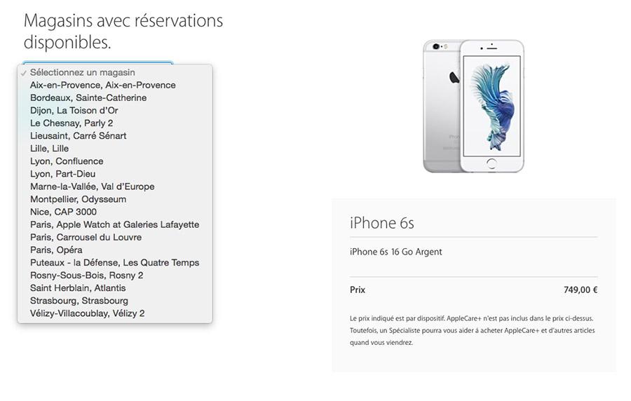 Список Apple Store во Франции с возможностью брони iPhone 6S копия