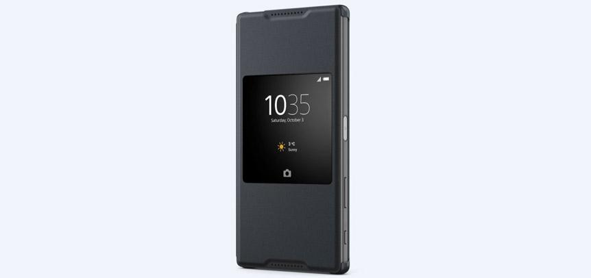 Фирменный оригинальный чехол SCR46 для Sony Xperia Z5 Premium