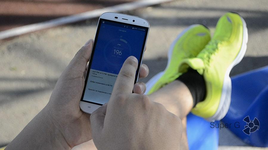 Управление кроссовками Li-Ning Smart через приложение Mi Fit