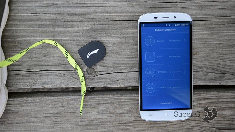 Умные кроссовки подсоединяются к смартфону