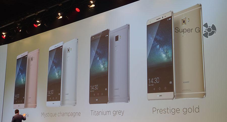 Цвета корпуса Huawei Mate S