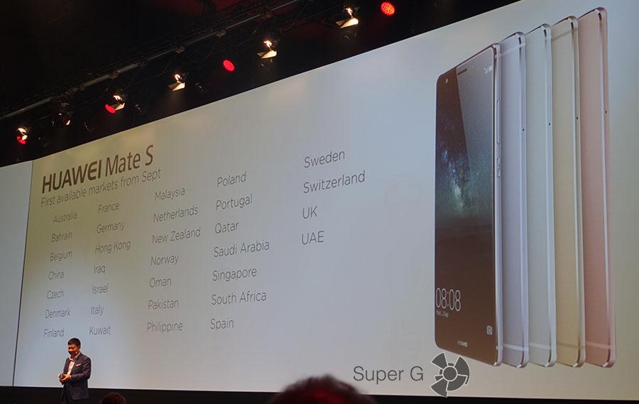 Страны выхода или где будет продаваться Huawei Mate S