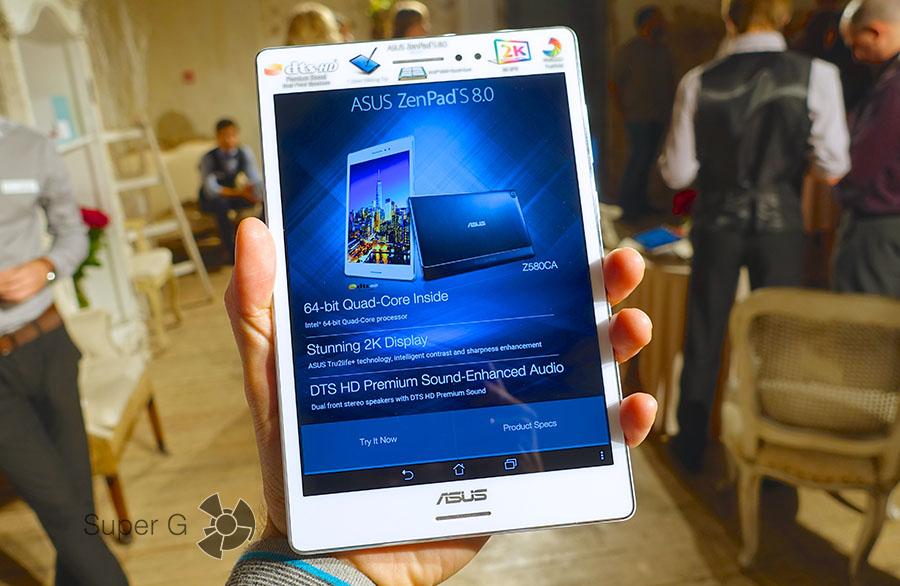 Самая навороченная модель ZenPad S 8.0
