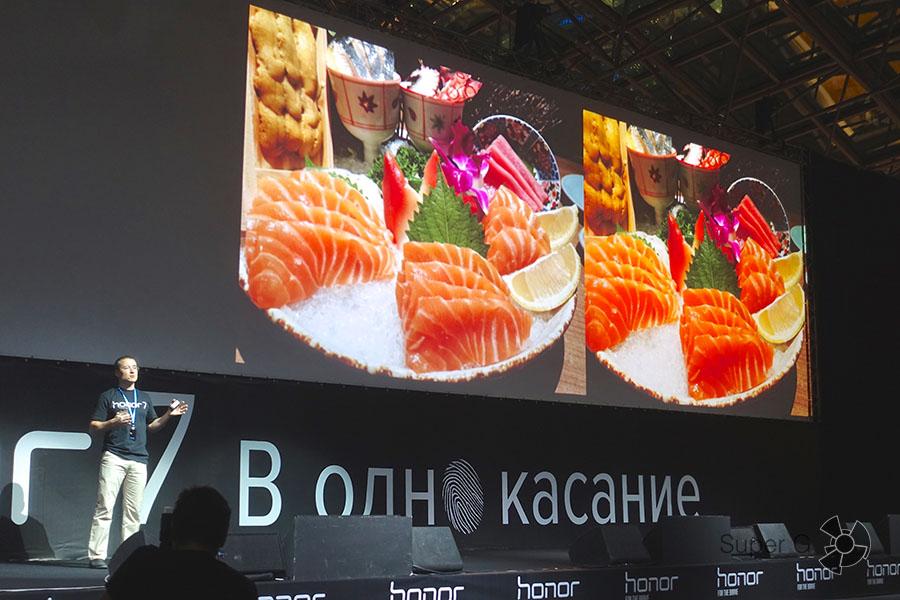 Режим Вкусная еда в камере Huawei Honor 7