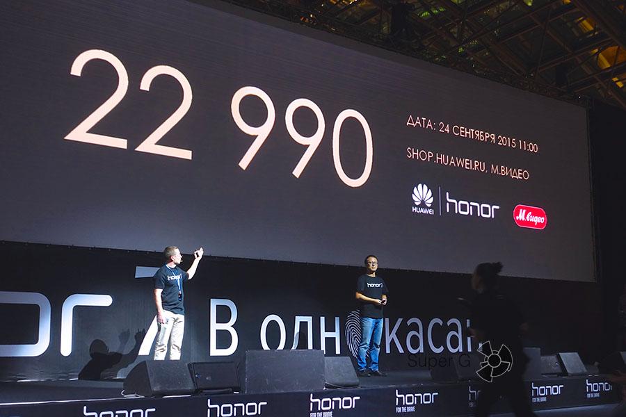 Цена на смартфон Huawei Honor 7