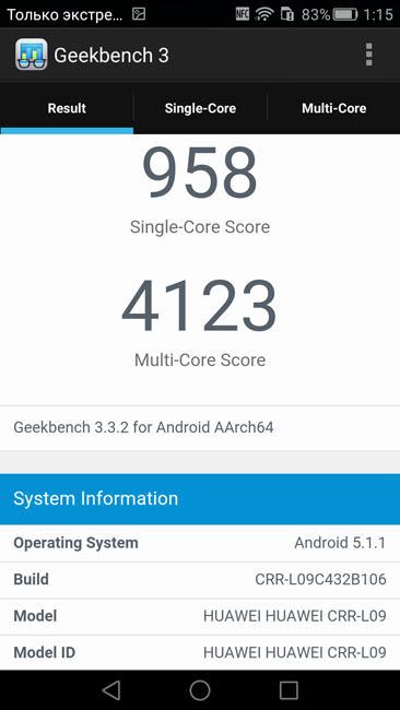 Geekbench 3 Huawei Mate S