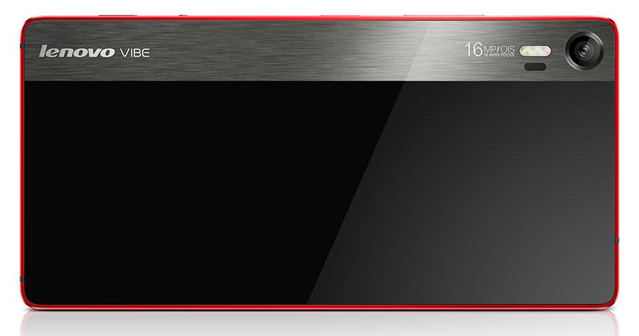 Lenovo Vibe Shot красный