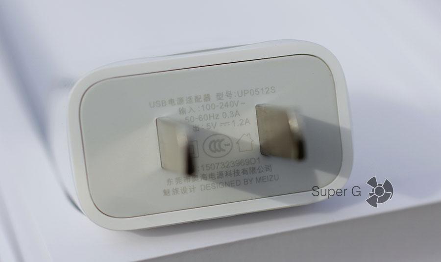 Блок питания (зарядка) для Meizu M2 mini