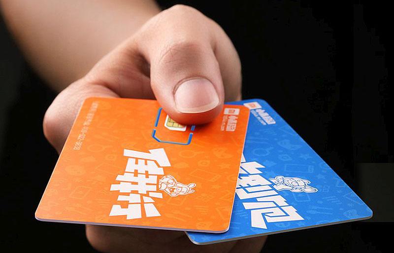 Mi Mobile SIM card