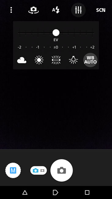 Корректировка экспозиции Sony Xperia M4