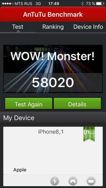 Очки в тесте AnTuTu iPhone 6S