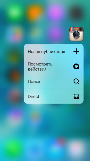 Instagram с поддержкой 3D Touch на iPhone 6S