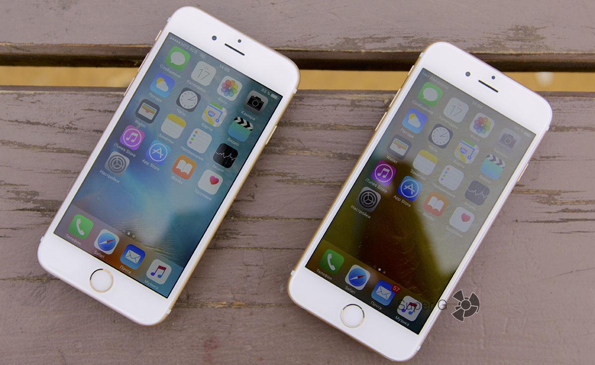 Сравнение айфонов