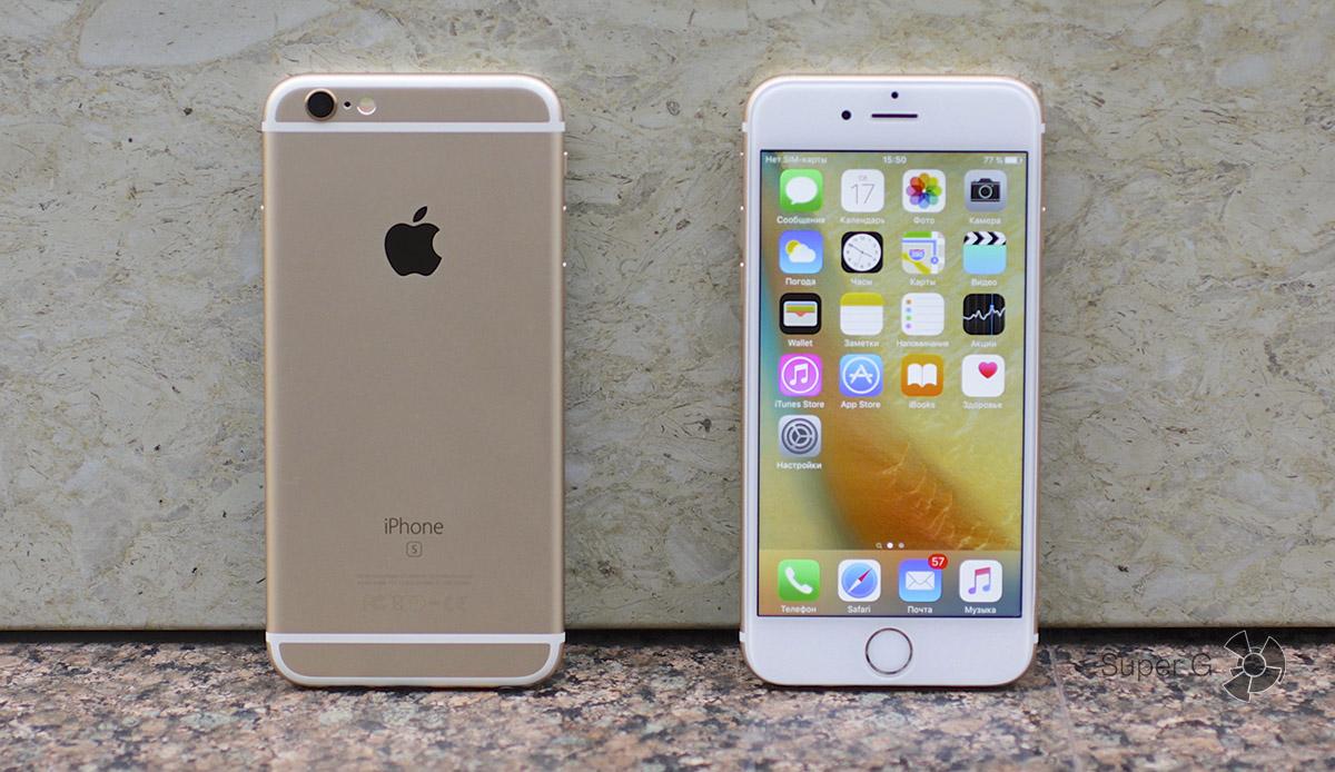 Отличия iPhone 6S от iPhone 6