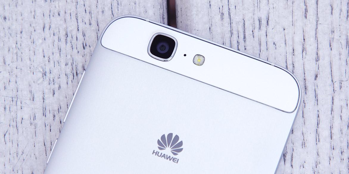Аккумулятор для Huawei Ascend G7