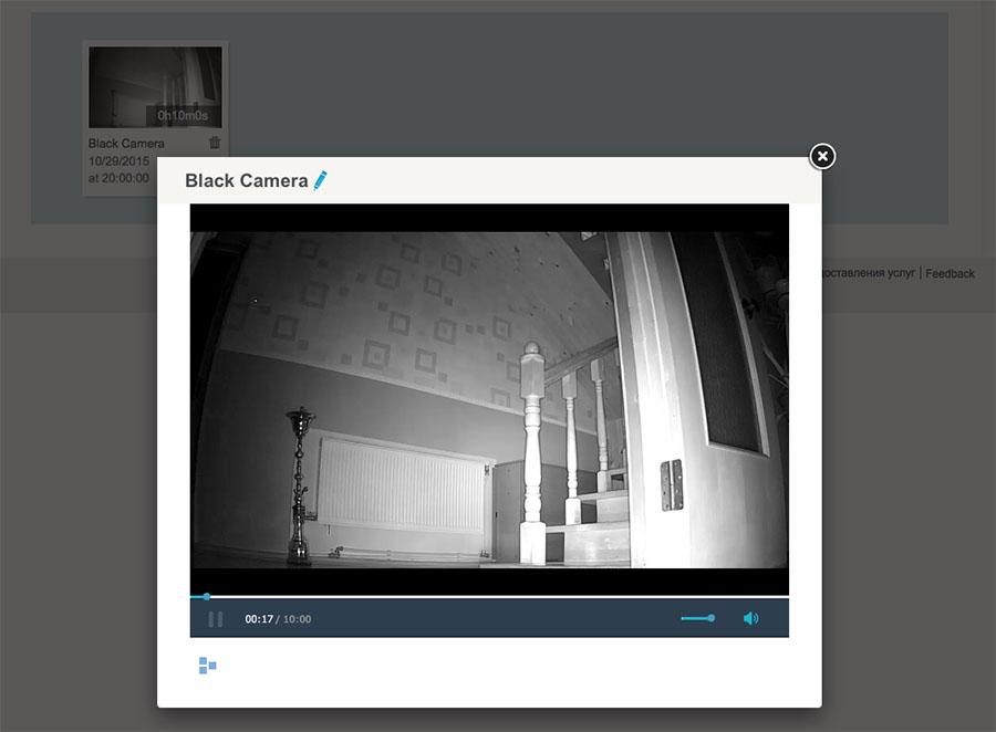 Интерфейс вэб-видеоплеера
