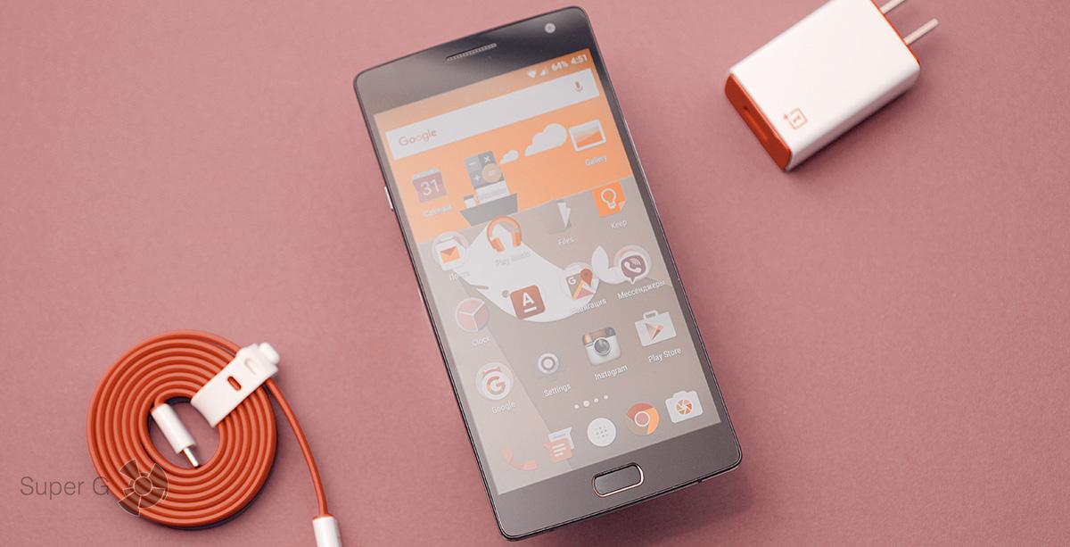 Купить OnePlus Two на 64 ГБ