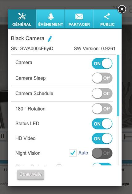 Основные настройки камеры видеонаблюдения SpotCam HD
