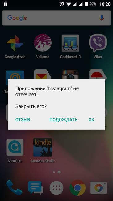 Ошибка приложения Instagram