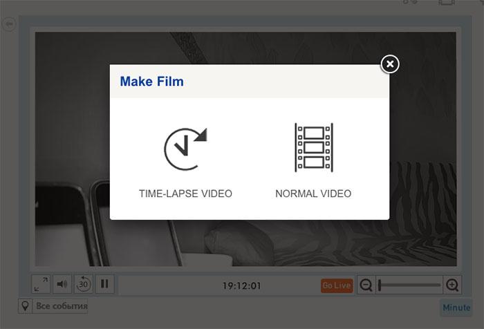 Режимы записи видео SpotCam HD