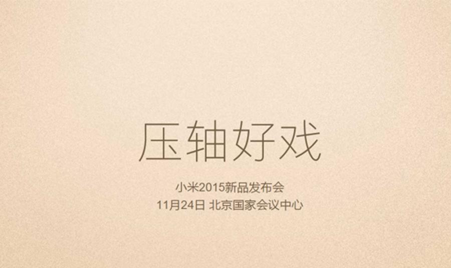 новинки xiaomi 24 11