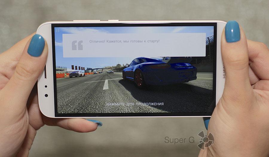 Как держать Huawei G8 в горизонтальном положении