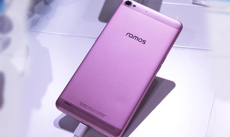 RAMOS MOS 1 Max (1)
