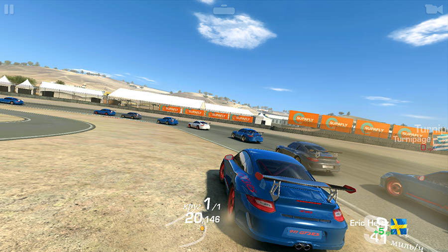 Real Racing 3 для Huawei G8 скачать