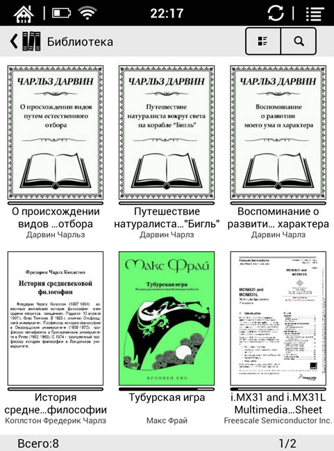 Библиотека книг для ONYX BOOX Darwin 2