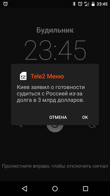 Глюк прошивки Cyanogen OS 12.1