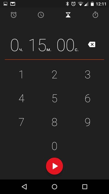 Настройка времени таймера на Cyanogen OS