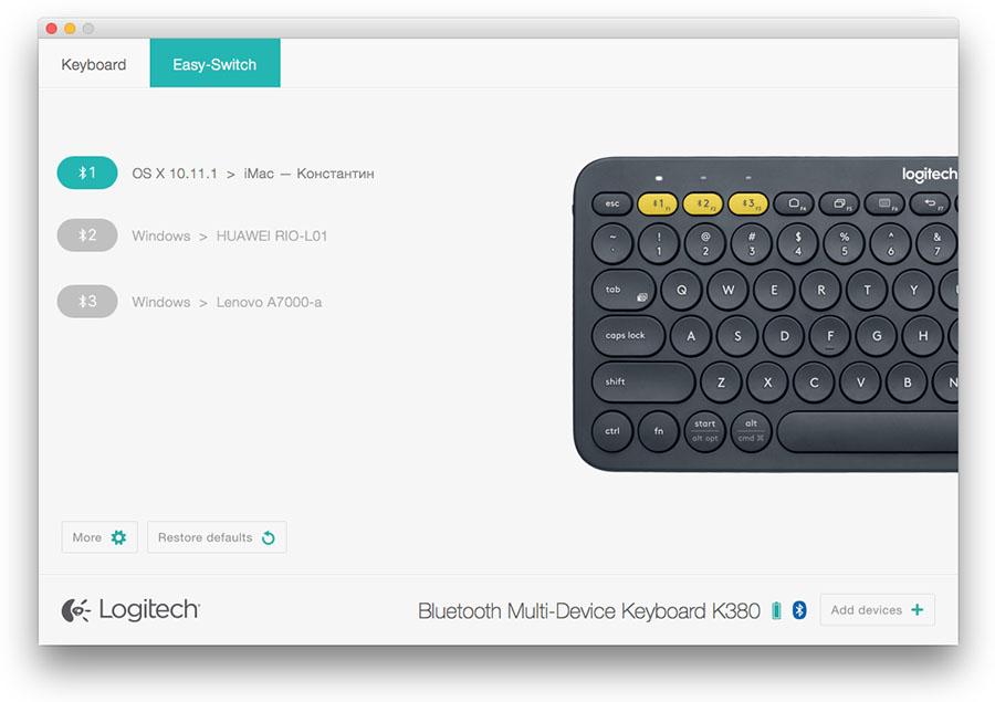 Настройка клавиш Easy-Switch