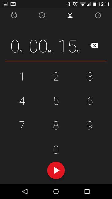 Настройка таймера на Cyanogen OS 12.1