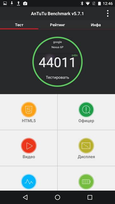 Тест Huawei Nexus 6P в AnTuTu