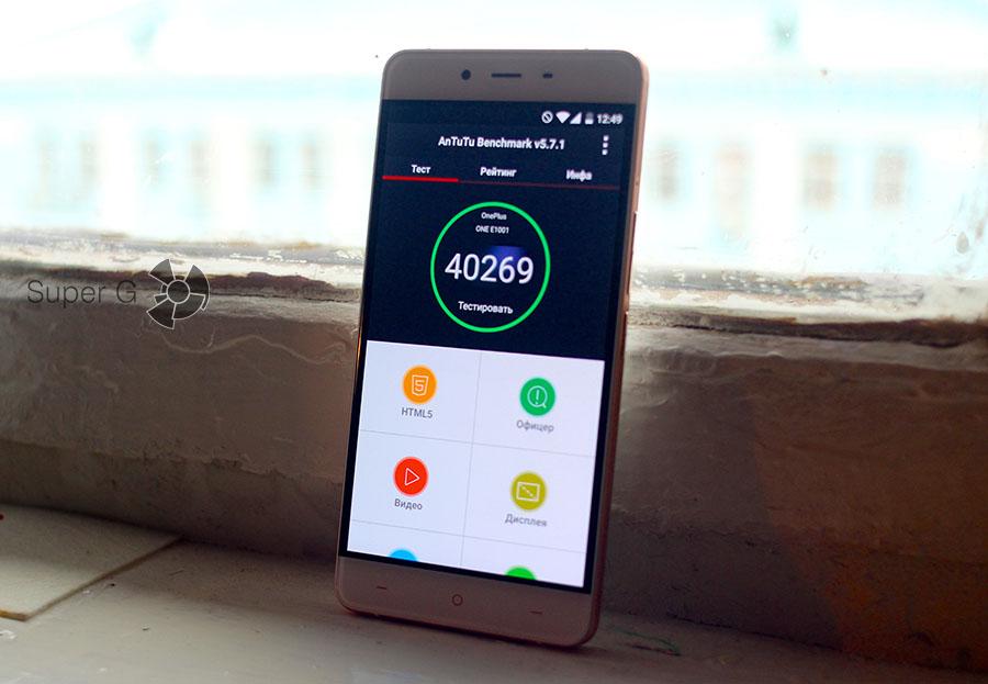 Тест производительности OnePlus X в AnTuTu