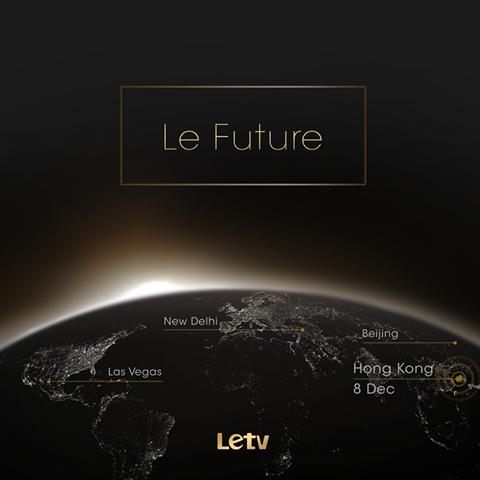 LeTV X910 2