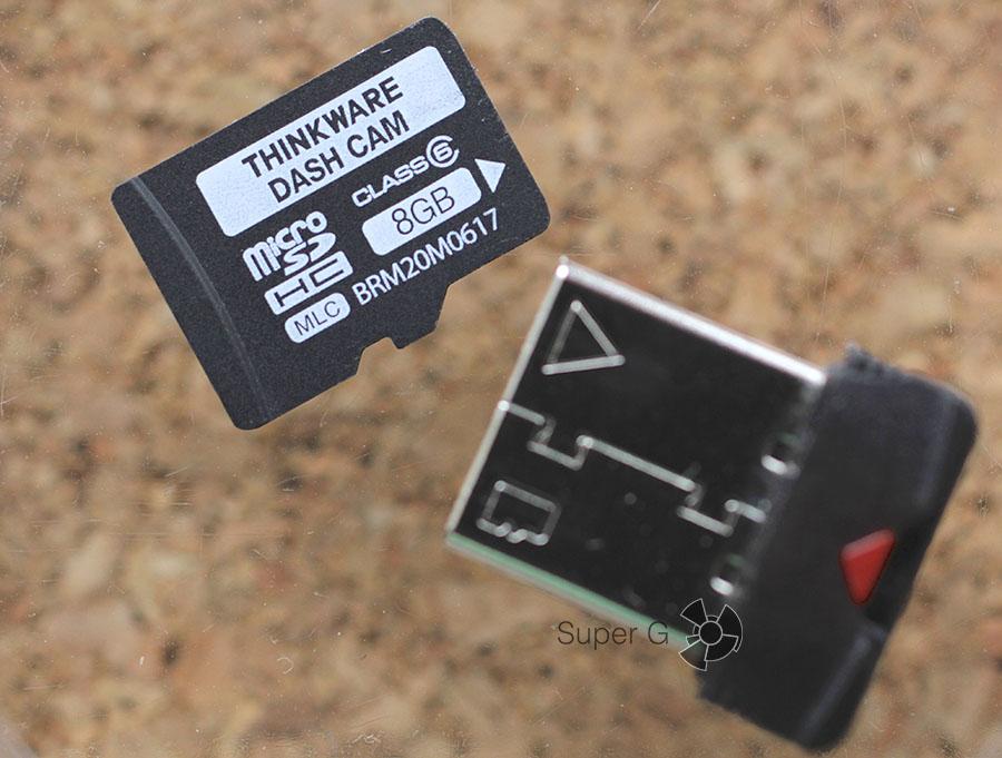 Карта памяти для Thinkware Dash Cam H50 из комплекта