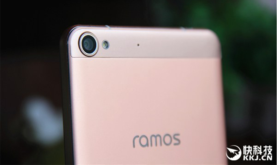 Ramos R9 3